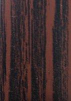 cubrecantos-de-pvc-delgado-ebano-brown